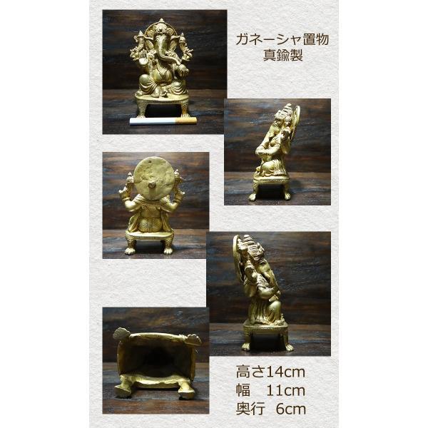 ガネーシャ 真鍮 学問 商売繁盛 アジアン雑貨 エスニック雑貨|goa-gajah|02