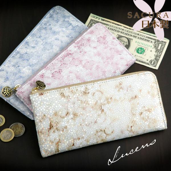 長財布レディース本革L字ファスナーコンパクト薄型日本製L字財布春財布お財布SACURA山羊革