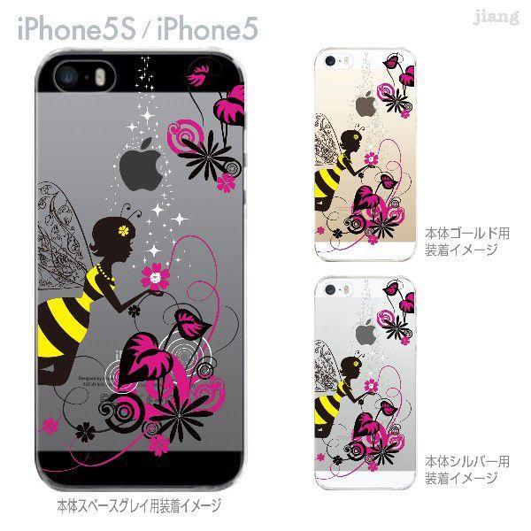 iPhone SE iPhone5s iPhone5 ケース カバー スマホケース クリアケース Clear Arts 花と妖精 天使 フェアリー 01-ip5s-zes018|gochumon