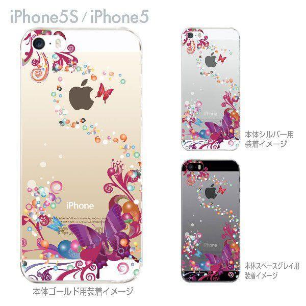 iPhone5s iPhone5 ケース カバー スマホケース クリアケース Clear Fashion 蝶 06-ip5s-ca0083|gochumon