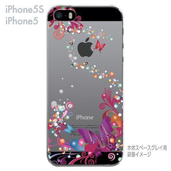 iPhone5s iPhone5 ケース カバー スマホケース クリアケース Clear Fashion 蝶 06-ip5s-ca0083|gochumon|04