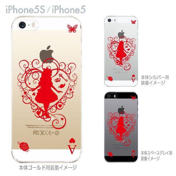 iPhone SE iPhone5s iPhone5 ケース カバー スマホケース クリアケース Clear Arts 不思議の国のアリス トランプ 08-ip5s-ca0113|gochumon