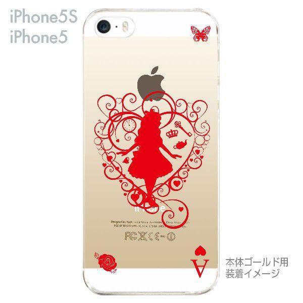 iPhone SE iPhone5s iPhone5 ケース カバー スマホケース クリアケース Clear Arts 不思議の国のアリス トランプ 08-ip5s-ca0113|gochumon|02