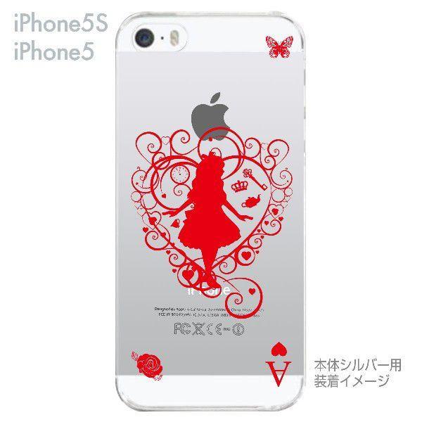 iPhone SE iPhone5s iPhone5 ケース カバー スマホケース クリアケース Clear Arts 不思議の国のアリス トランプ 08-ip5s-ca0113|gochumon|03