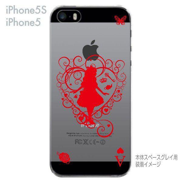 iPhone SE iPhone5s iPhone5 ケース カバー スマホケース クリアケース Clear Arts 不思議の国のアリス トランプ 08-ip5s-ca0113|gochumon|04