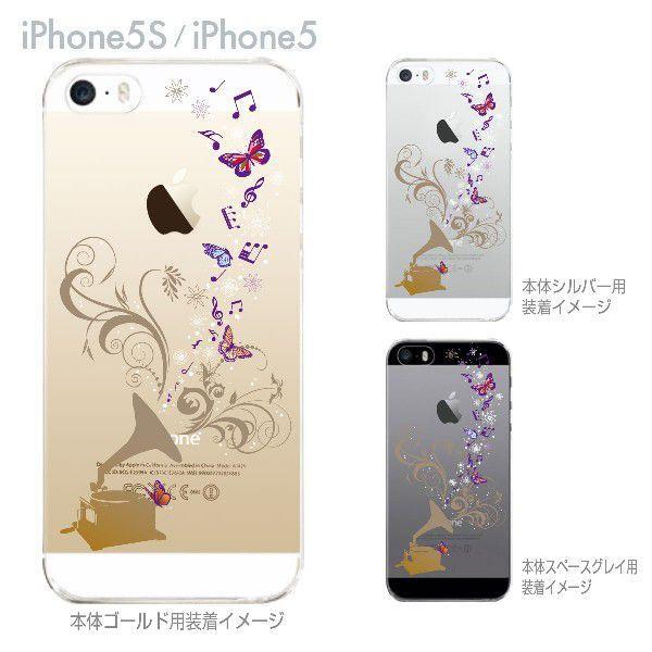 iPhone SE iPhone5s iPhone5 ケース カバー スマホケース クリアケース Clear Arts 蓄音機から蝶 09-ip5s-th0005|gochumon