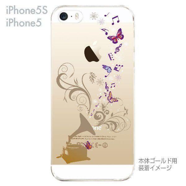 iPhone SE iPhone5s iPhone5 ケース カバー スマホケース クリアケース Clear Arts 蓄音機から蝶 09-ip5s-th0005|gochumon|02