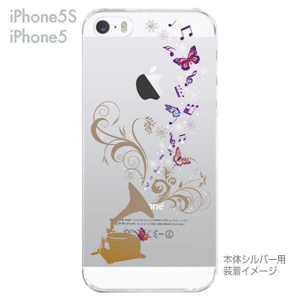 iPhone SE iPhone5s iPhone5 ケース カバー スマホケース クリアケース Clear Arts 蓄音機から蝶 09-ip5s-th0005|gochumon|03