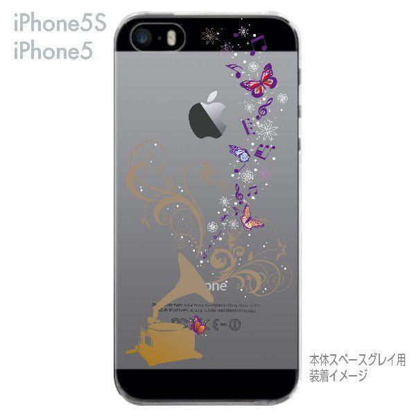 iPhone SE iPhone5s iPhone5 ケース カバー スマホケース クリアケース Clear Arts 蓄音機から蝶 09-ip5s-th0005|gochumon|04