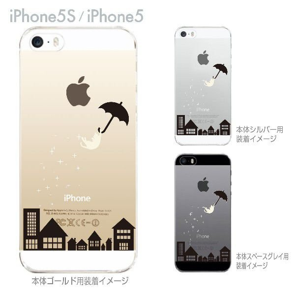 iPhone SE iPhone5s iPhone5 ケース カバー スマホケース クリアケース Clear Arts アンブレラねこ 22-ip5s-ca0098|gochumon