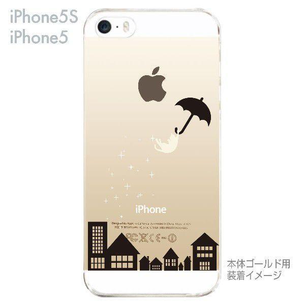 iPhone SE iPhone5s iPhone5 ケース カバー スマホケース クリアケース Clear Arts アンブレラねこ 22-ip5s-ca0098|gochumon|02