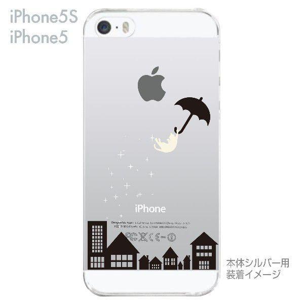 iPhone SE iPhone5s iPhone5 ケース カバー スマホケース クリアケース Clear Arts アンブレラねこ 22-ip5s-ca0098|gochumon|03