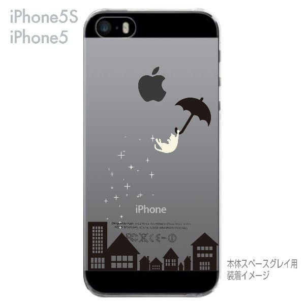 iPhone SE iPhone5s iPhone5 ケース カバー スマホケース クリアケース Clear Arts アンブレラねこ 22-ip5s-ca0098|gochumon|04