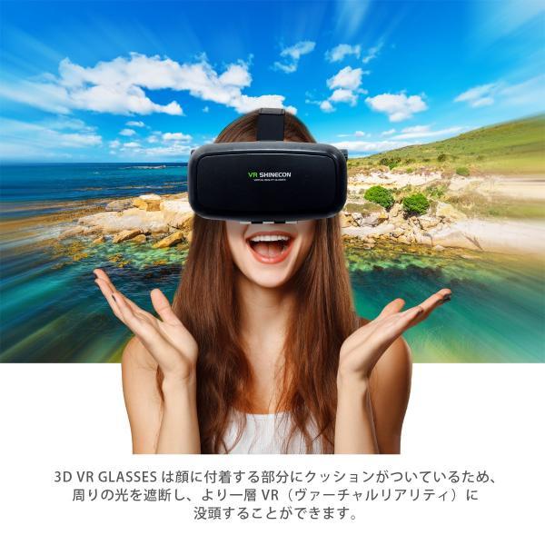 3D VRゴーグル VR ヘッドセット スマホ ヘッド box メガネ 360度 360°動画 iPhone6s iPhone6 Plus 3dvr-01|gochumon|03