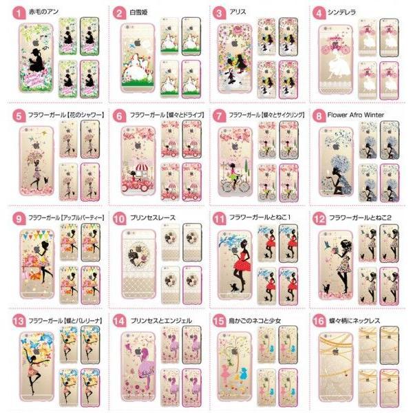 438d274899aa4f ... iPhone6s iPhone6 iPhone ケース バンパー カバー スマホケース クリアケース オシャレ かわいい 白雪姫 アリス  96-ip6 ...