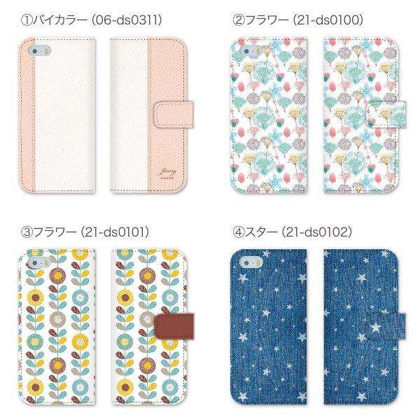 スマホケース 手帳型 全機種対応 iPhoneX ケース iPhone8 ケース iPhone7 iPhone6s Plus iPhone SE Xperia XZ2 aquos r2 Galaxy s9 s8 98-zen-001|gochumon|02
