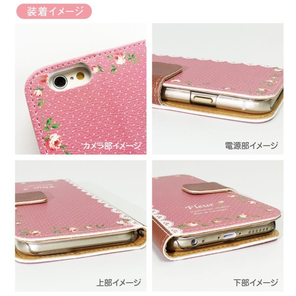 スマホケース 手帳型 全機種対応 iPhoneX ケース iPhone8 ケース iPhone7 iPhone6s Plus iPhone SE Xperia XZ2 aquos r2 Galaxy s9 s8 98-zen-001|gochumon|11