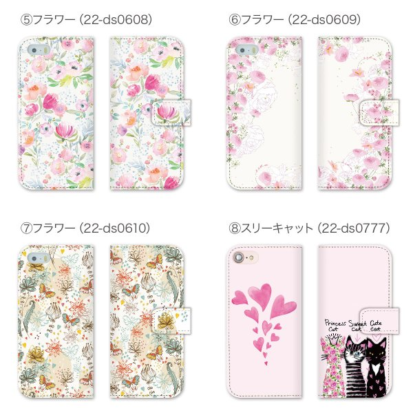 スマホケース 手帳型 全機種対応 iPhoneX ケース iPhone8 ケース iPhone7 iPhone6s Plus iPhone SE Xperia XZ2 aquos r2 Galaxy s9 s8 98-zen-001|gochumon|03