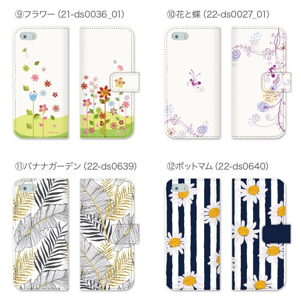 スマホケース 手帳型 全機種対応 iPhoneX ケース iPhone8 ケース iPhone7 iPhone6s Plus iPhone SE Xperia XZ2 aquos r2 Galaxy s9 s8 98-zen-001|gochumon|04
