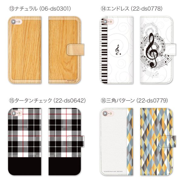 スマホケース 手帳型 全機種対応 iPhoneX ケース iPhone8 ケース iPhone7 iPhone6s Plus iPhone SE Xperia XZ2 aquos r2 Galaxy s9 s8 98-zen-001|gochumon|05