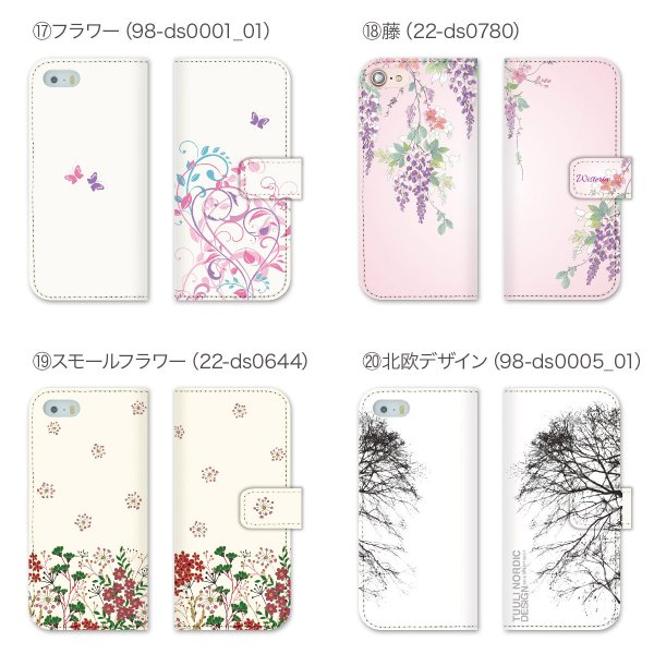 スマホケース 手帳型 全機種対応 iPhoneX ケース iPhone8 ケース iPhone7 iPhone6s Plus iPhone SE Xperia XZ2 aquos r2 Galaxy s9 s8 98-zen-001|gochumon|06