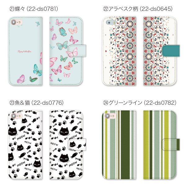 スマホケース 手帳型 全機種対応 iPhoneX ケース iPhone8 ケース iPhone7 iPhone6s Plus iPhone SE Xperia XZ2 aquos r2 Galaxy s9 s8 98-zen-001|gochumon|07