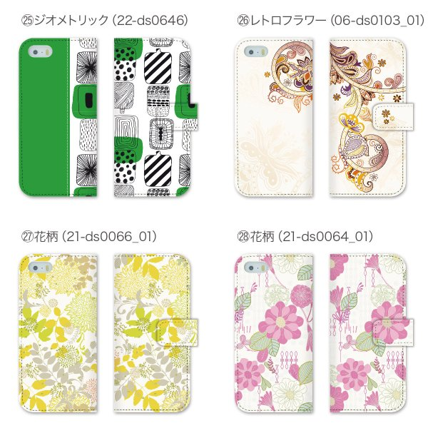 スマホケース 手帳型 全機種対応 iPhoneX ケース iPhone8 ケース iPhone7 iPhone6s Plus iPhone SE Xperia XZ2 aquos r2 Galaxy s9 s8 98-zen-001|gochumon|08