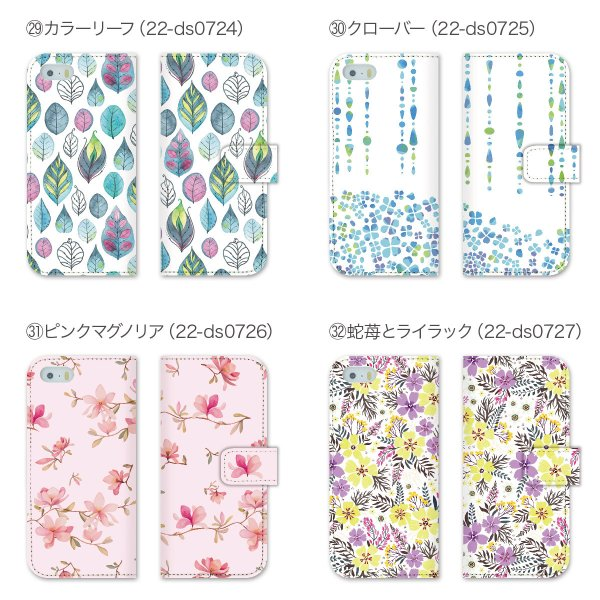 スマホケース 手帳型 全機種対応 iPhoneX ケース iPhone8 ケース iPhone7 iPhone6s Plus iPhone SE Xperia XZ2 aquos r2 Galaxy s9 s8 98-zen-001|gochumon|09