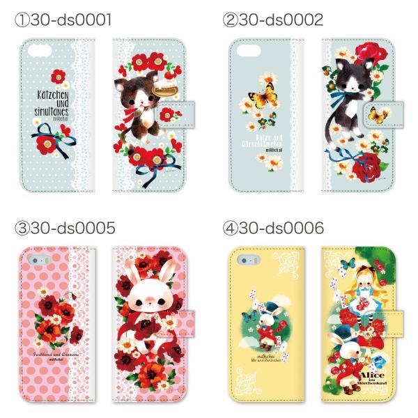 手帳型 全機種対応 iPhoneX ケース iPhone8 ケース iPhone7 iPhone6s Plus iPhone SE Xperia X Z5 Galaxy 作家が描いた ダイアリーケース 99-zen-017|gochumon|02