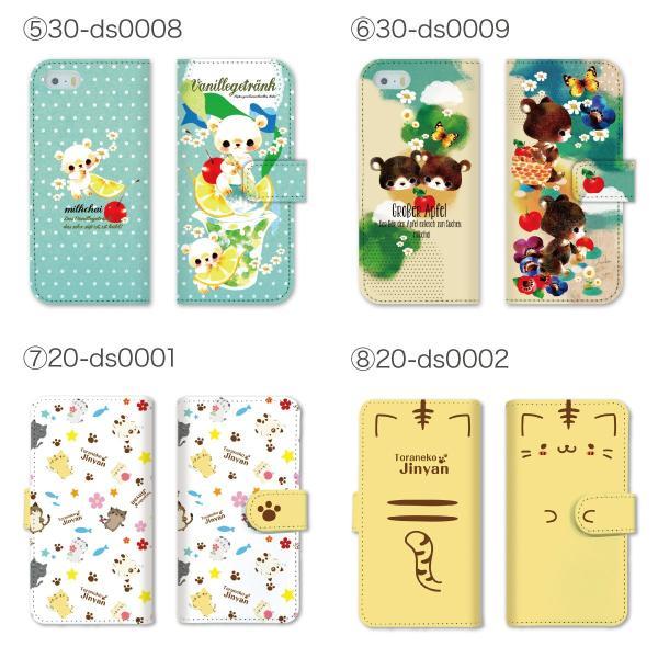 手帳型 全機種対応 iPhoneX ケース iPhone8 ケース iPhone7 iPhone6s Plus iPhone SE Xperia X Z5 Galaxy 作家が描いた ダイアリーケース 99-zen-017|gochumon|03