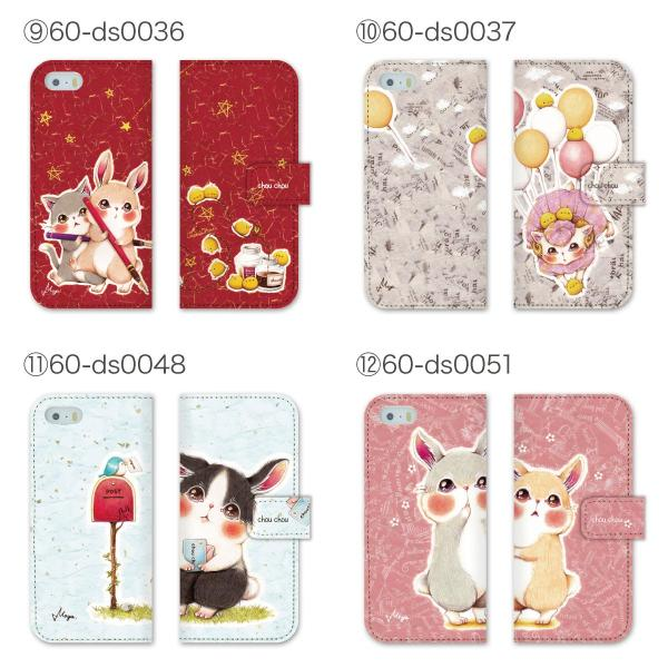 手帳型 全機種対応 iPhoneX ケース iPhone8 ケース iPhone7 iPhone6s Plus iPhone SE Xperia X Z5 Galaxy 作家が描いた ダイアリーケース 99-zen-017|gochumon|04