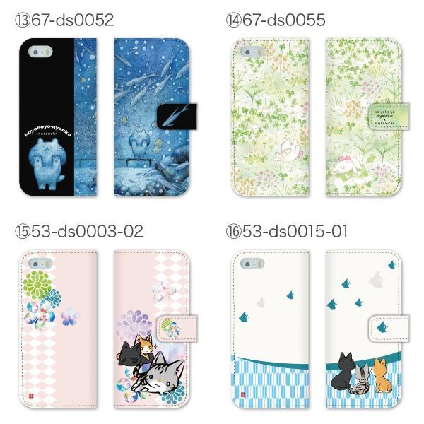 手帳型 全機種対応 iPhoneX ケース iPhone8 ケース iPhone7 iPhone6s Plus iPhone SE Xperia X Z5 Galaxy 作家が描いた ダイアリーケース 99-zen-017|gochumon|05