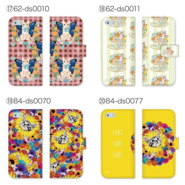 手帳型 全機種対応 iPhoneX ケース iPhone8 ケース iPhone7 iPhone6s Plus iPhone SE Xperia X Z5 Galaxy 作家が描いた ダイアリーケース 99-zen-017|gochumon|06