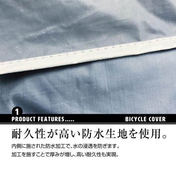 自転車カバー バイクカバー 防水 厚手 自転車 レインカバー 子供のせ おしゃれ 車体カバー bicycle-c|gochumon|02