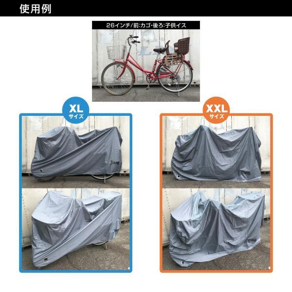 自転車カバー バイクカバー 防水 厚手 自転車 レインカバー 子供のせ おしゃれ 車体カバー bicycle-c|gochumon|07