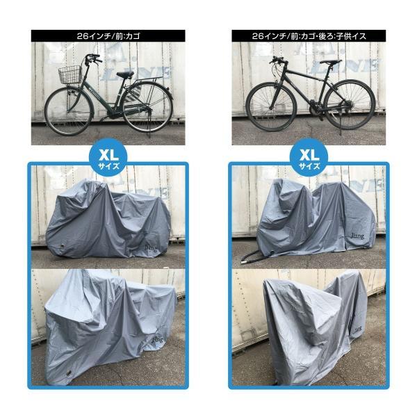 自転車カバー バイクカバー 防水 厚手 自転車 レインカバー 子供のせ おしゃれ 車体カバー bicycle-c|gochumon|08