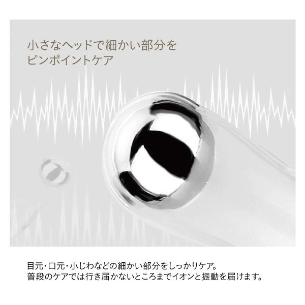 イオン導入 美顔器 イオン導入器 振動 美容器 エステ ハンディ コンパクト bigan01 gochumon 07