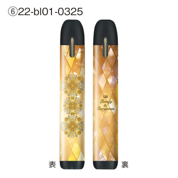 マイブルー シール ケース myblu  カバー myblu シール VAPE シール 電子タバコ ステッカー スキンシール 花柄 bl-003 gochumon 11