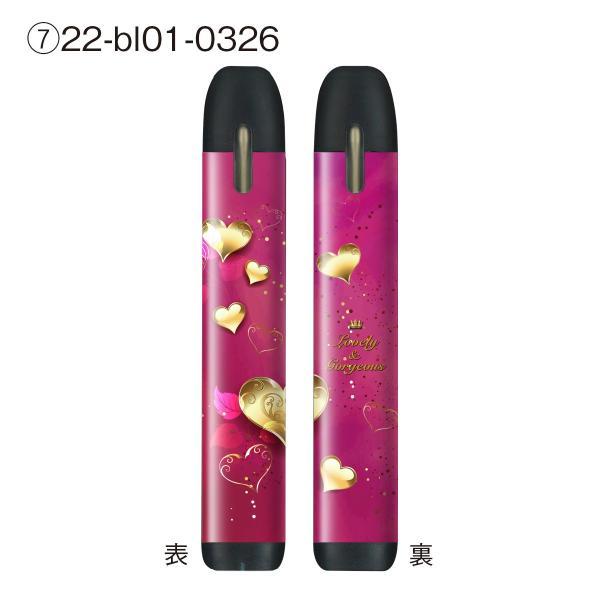 マイブルー シール ケース myblu  カバー myblu シール VAPE シール 電子タバコ ステッカー スキンシール 花柄 bl-003 gochumon 12
