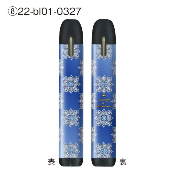 マイブルー シール ケース myblu  カバー myblu シール VAPE シール 電子タバコ ステッカー スキンシール 花柄 bl-003 gochumon 13