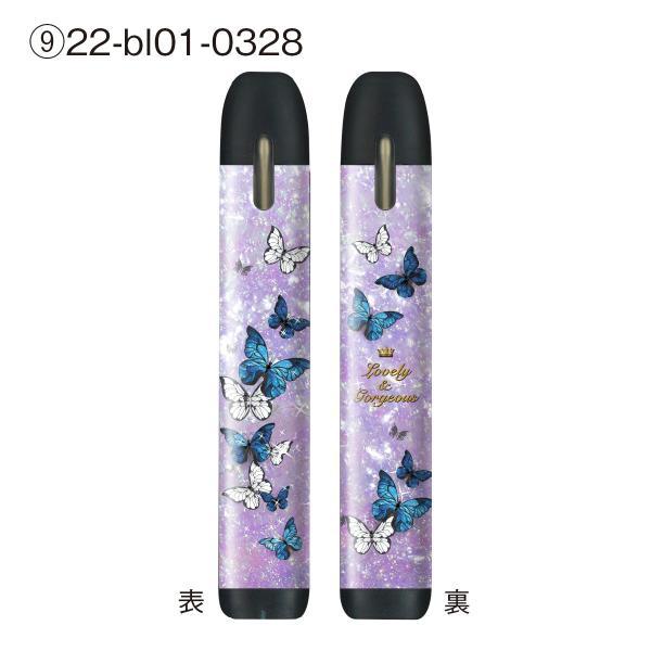 マイブルー シール ケース myblu  カバー myblu シール VAPE シール 電子タバコ ステッカー スキンシール 花柄 bl-003 gochumon 14