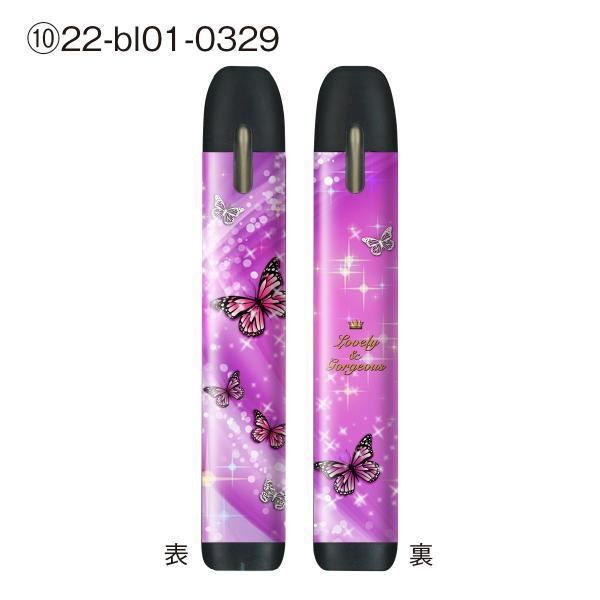 マイブルー シール ケース myblu  カバー myblu シール VAPE シール 電子タバコ ステッカー スキンシール 花柄 bl-003 gochumon 15