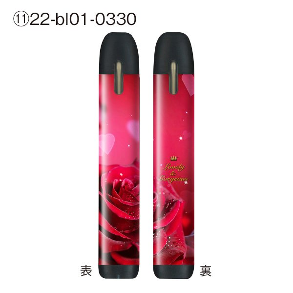 マイブルー シール ケース myblu  カバー myblu シール VAPE シール 電子タバコ ステッカー スキンシール 花柄 bl-003 gochumon 16