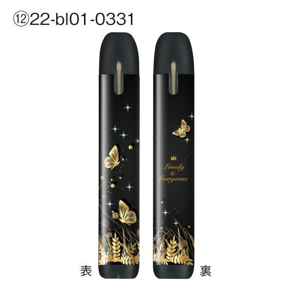 マイブルー シール ケース myblu  カバー myblu シール VAPE シール 電子タバコ ステッカー スキンシール 花柄 bl-003 gochumon 17