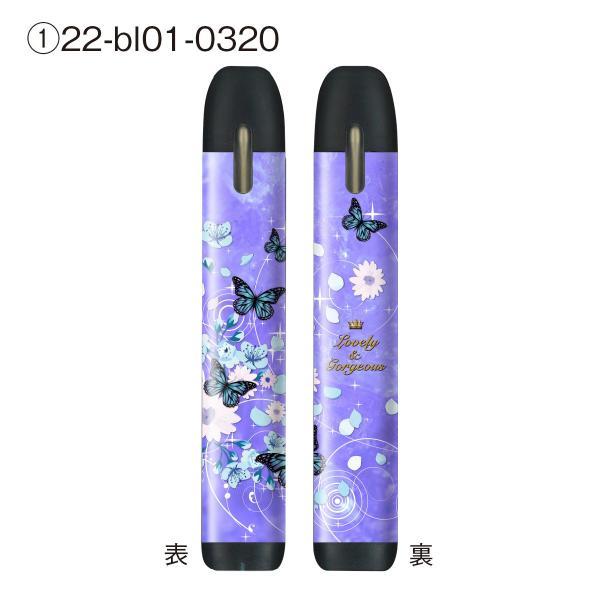 マイブルー シール ケース myblu  カバー myblu シール VAPE シール 電子タバコ ステッカー スキンシール 花柄 bl-003 gochumon 06