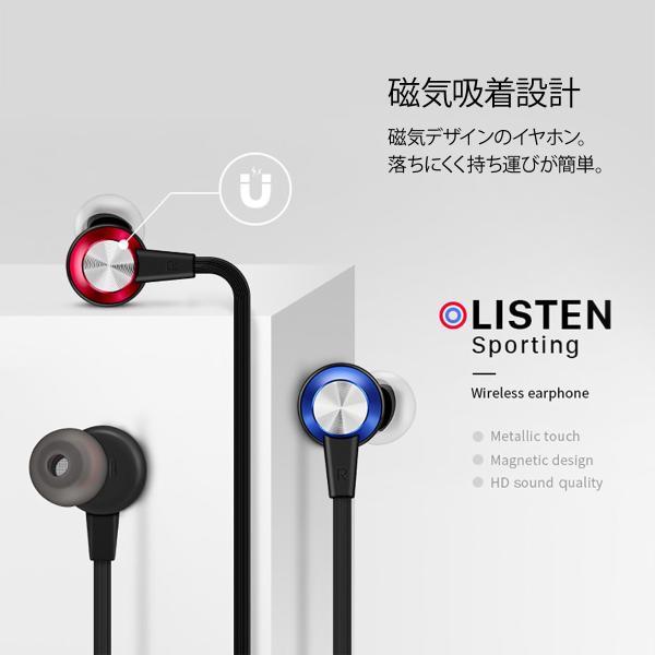 Bluetooth ワイヤレスイヤホン スポーツイヤホン ハンズフリー ワイヤレス イヤホン ランニング  Bluetooth アウトレット ボロフォン BOROFONE borofone-be11|gochumon|02