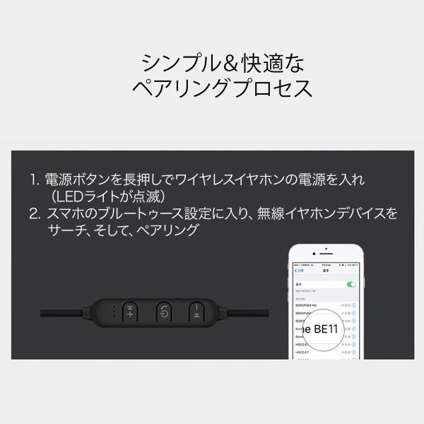 Bluetooth ワイヤレスイヤホン スポーツイヤホン ハンズフリー ワイヤレス イヤホン ランニング  Bluetooth アウトレット ボロフォン BOROFONE borofone-be11|gochumon|13