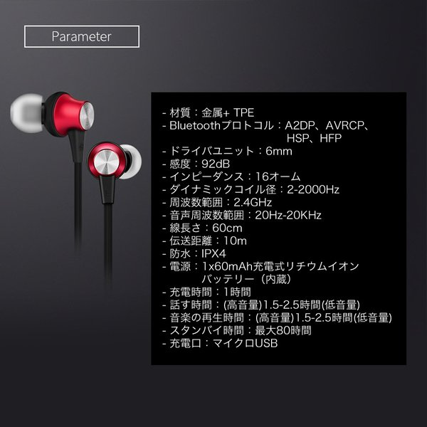 Bluetooth ワイヤレスイヤホン スポーツイヤホン ハンズフリー ワイヤレス イヤホン ランニング  Bluetooth アウトレット ボロフォン BOROFONE borofone-be11|gochumon|16