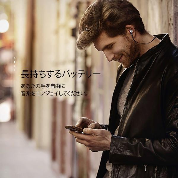 Bluetooth ワイヤレスイヤホン スポーツイヤホン ハンズフリー ワイヤレス イヤホン ランニング  Bluetooth アウトレット ボロフォン BOROFONE borofone-be11|gochumon|03