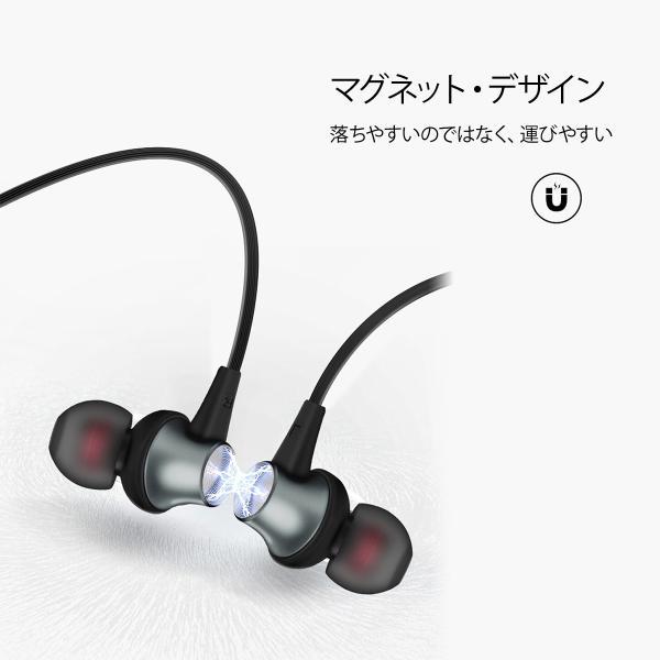 Bluetooth ワイヤレスイヤホン スポーツイヤホン ハンズフリー ワイヤレス イヤホン ランニング  Bluetooth アウトレット ボロフォン BOROFONE borofone-be11|gochumon|04